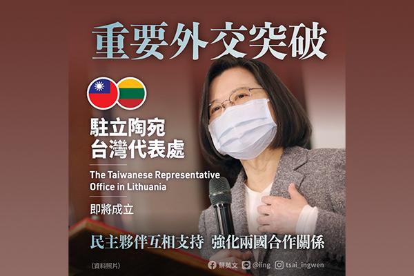 蔡英文總統在Facebook發文表示,即將以台灣之名在立陶宛設立代表處。(圖源自蔡英文Facebook)
