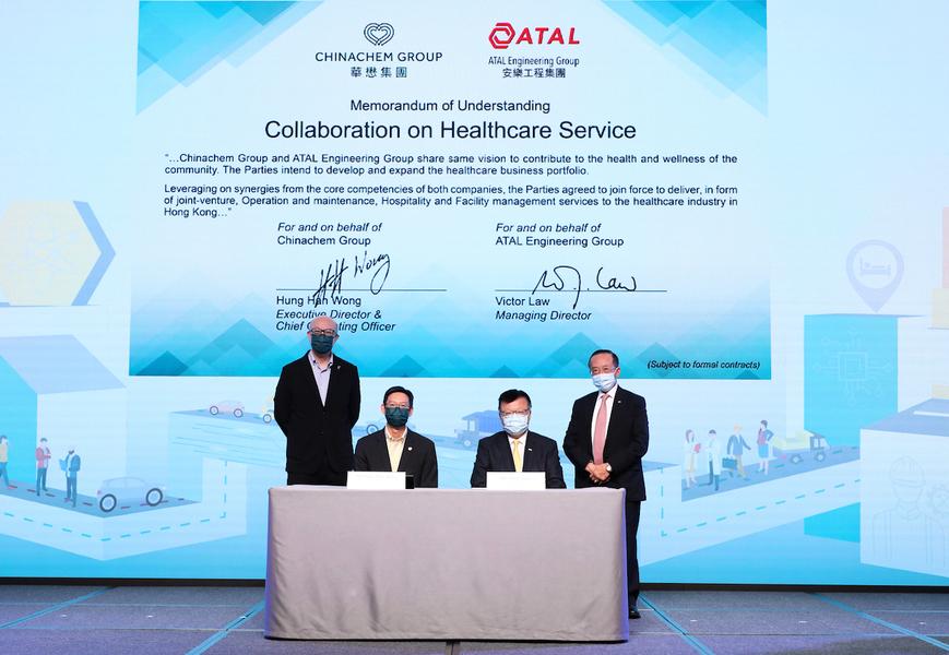 華懋與安樂工程簽署諒解備忘錄 促進醫療服務合作
