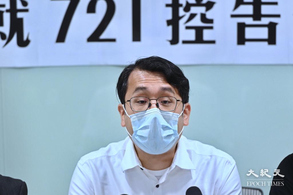 民主黨中央委員會委員莊榮輝表示,警方如不全力緝拿所有兇徒歸案,放過大部份白衣暴徒,難免被市民指責警方包庇白衣人。資料圖片。(宋碧龍/大紀元)
