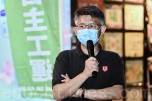 言語治療師總工會5理事被捕  職工盟:當局有意散播恐懼 仍會堅守崗位