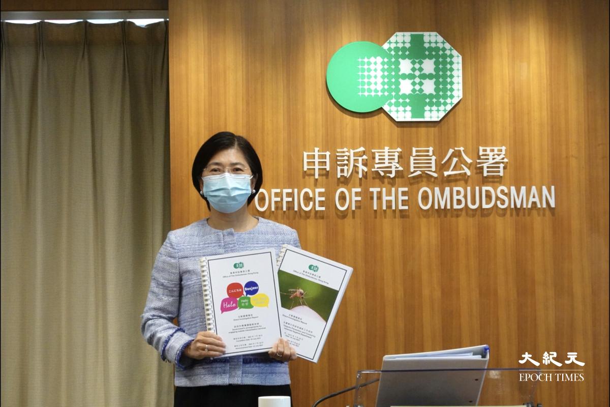 申訴專員趙慧賢提倡建立中央資料庫及收集意見渠道。(余鋼/大紀元)