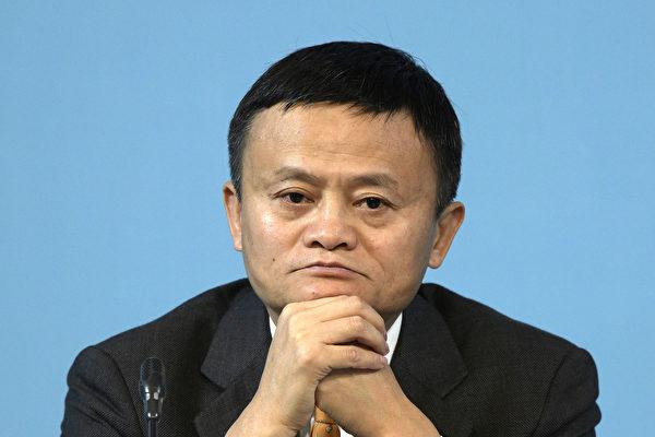 「2021中國慈善榜」,阿里巴巴集團創辦人馬雲以去年捐款32.3億元人民幣居榜首。馬雲本人半身照。(JUAN MABROMATA/AFP via Getty Images)