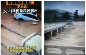 【前線採訪】河南新鄉暴雨 七十七萬災民求救