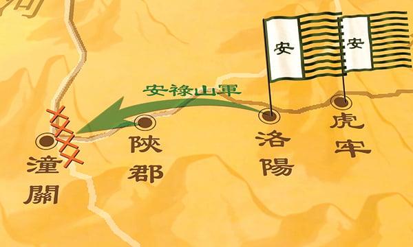 封常清和高仙芝的軍隊退守潼關,利用潼關天險把安祿山擋住。
