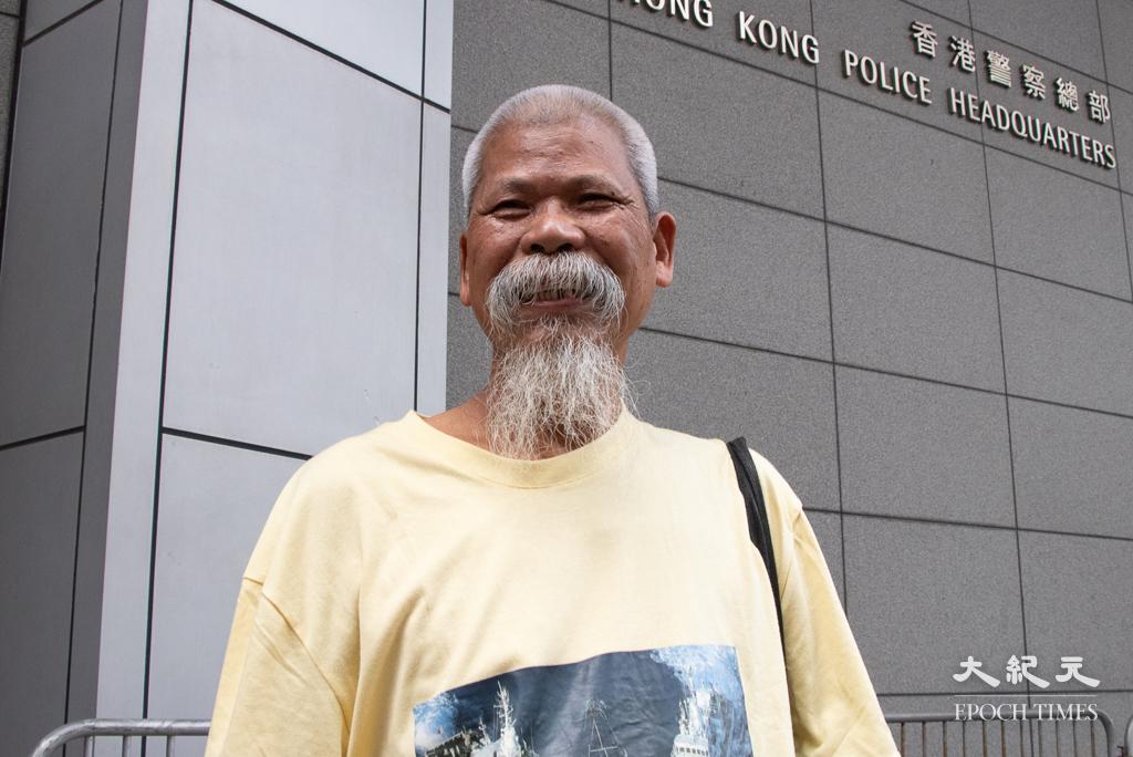 社運人士古思堯今早(23日)刑滿出獄。圖為資料圖片。(蔡雯文/大紀元)