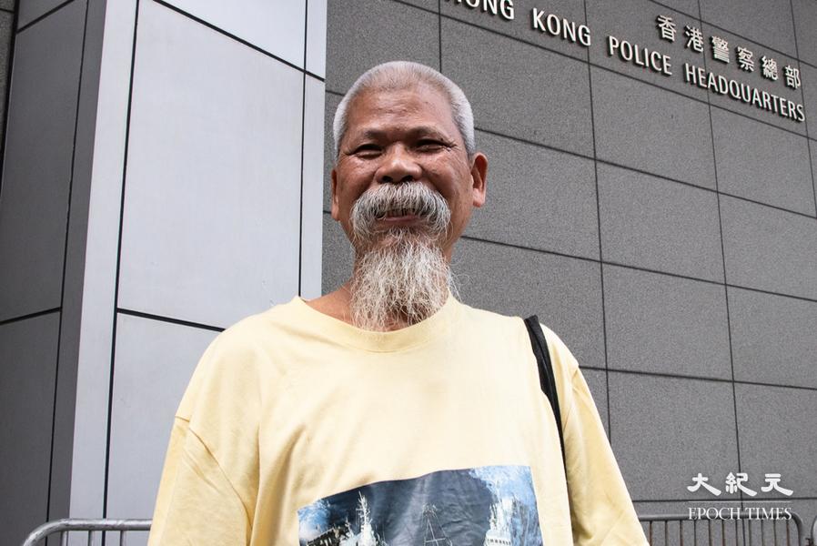 古思堯今出獄 重申會以違反國安法抗爭