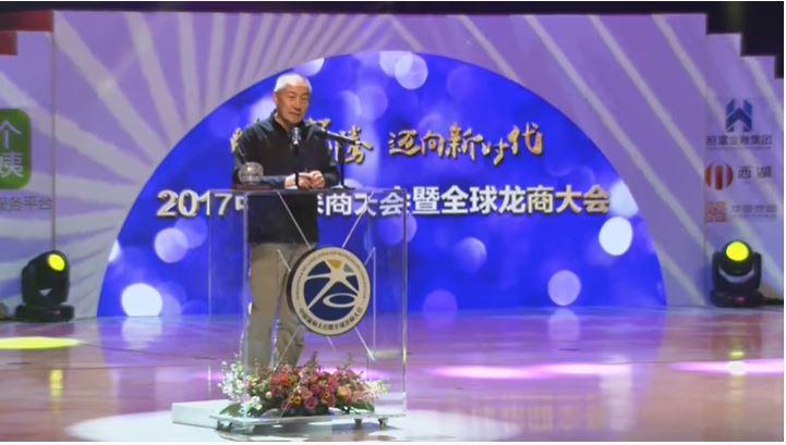 中國基因科技龍頭中國華大基因科技有限公司(BGI)的創始人汪建,在2017年的深商大會上表示,在未來5~10年「化學合成任何生命」。(影片截圖)