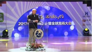翻查華大基因董事長講話 目標是訂製人類及合成生化武器(上)【影片】