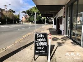 悉尼疫限踏入第28天 新南威爾斯省經濟活動急停