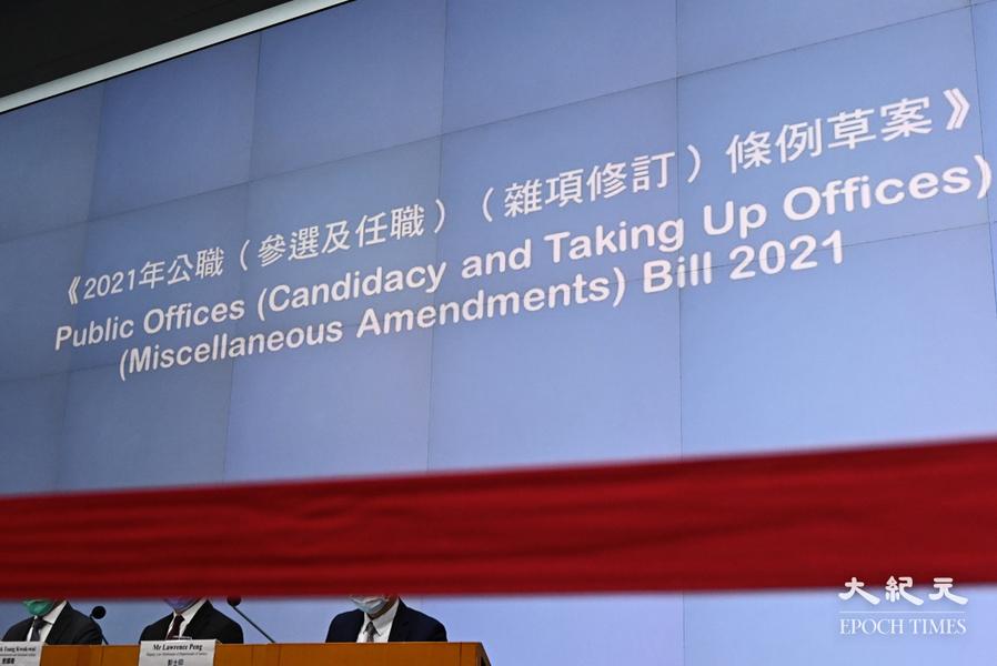 消息指政府或只追討民主派區議員約10萬薪津