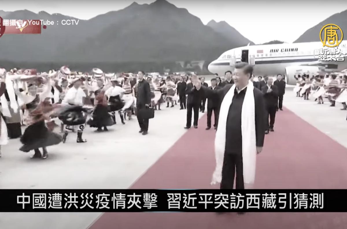 河南鄭州出現罕見洪災,但卻未見中央官員前去慰問,習近平本人也去了西藏。(視頻截圖/NTD)