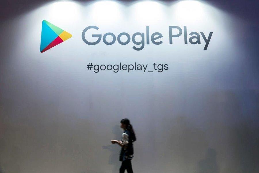 Google Play 11款App遭植入間諜軟件 安卓用家須慎防