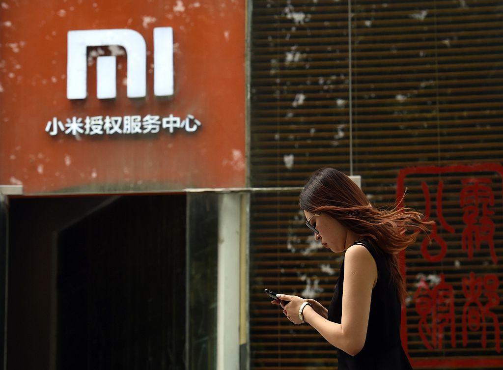 小米在北京的一家服務中心。( GREG BAKER/AFP via Getty Images)