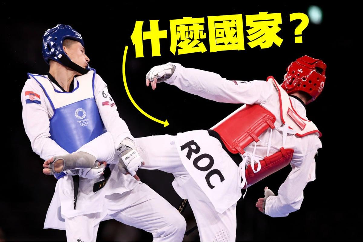 東京奧運的ROC參賽隊是代表俄羅斯奧委會(Russian Olympic Committee)。(Maja Hitij/Getty Images;大紀元製圖)