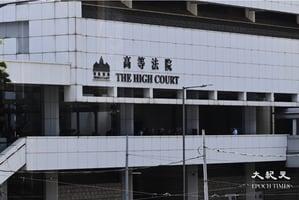 亞洲電視數碼媒體有限公司遭香港音像版權有限公司入稟申請清盤
