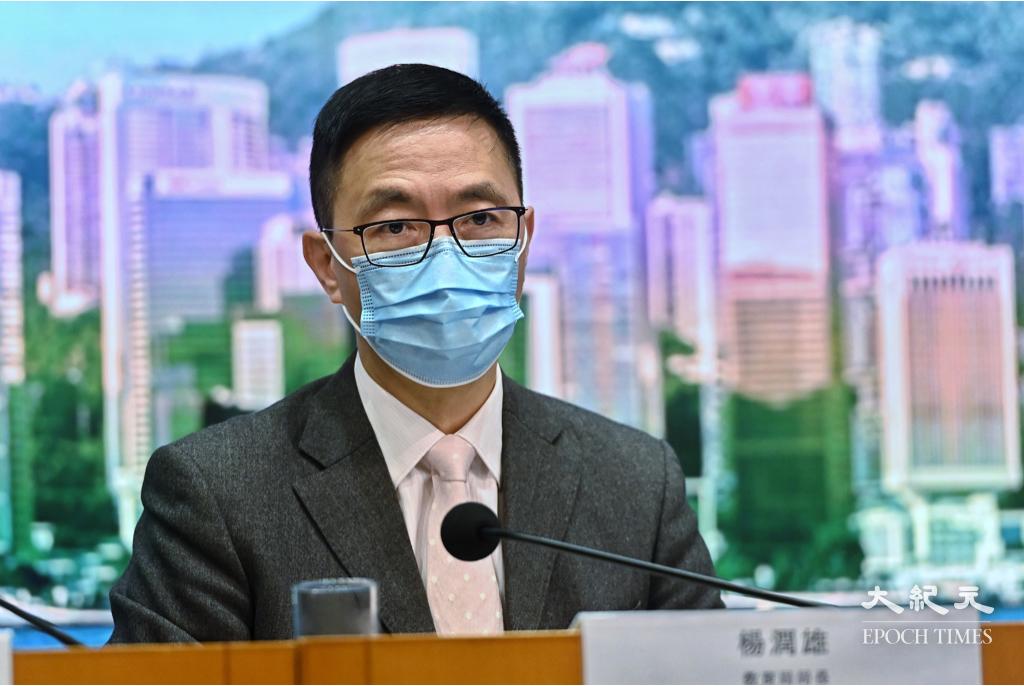 對於穆家駿的言論被投訴,教育局局長楊潤雄指不會公開討論個別投訴,但收到投訴一定按程序處理。資料圖片。(宋碧龍/大紀元)