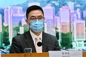 穆家駿球衣言論遭投訴 楊潤雄:個別投訴不會公開討論