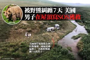 被野熊糾纏7天 美國男子在屋頂寫SOS獲救