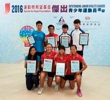 傑出青少年運動員選舉 十位體壇新秀獲嘉許