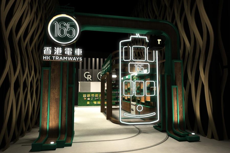 香港電車推期間限定店 慶祝獲健力士世界紀錄