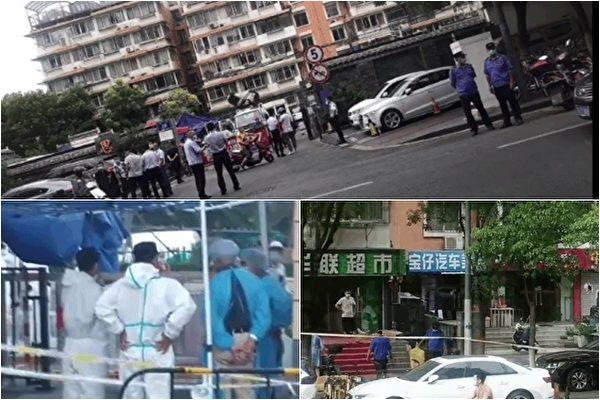 南京疫情正在升溫,並正在蔓延至大陸其它地區。(影片截圖,大紀元合成)