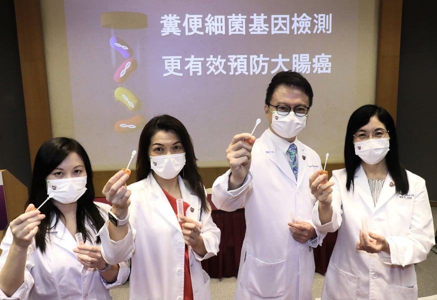 中大首創以糞便細菌基因偵測大腸癌和瘜肉復發 靈敏度超過九成