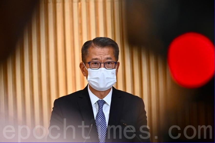 財政司司長陳茂波宣佈,已經根據《公司條例》第841條委任陳錦榮為審查員,調查壹傳媒有限公司的事務。(宋碧龍/大紀元)