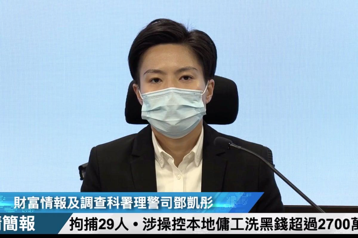 警方財富情報及調查科今日(28日)公佈,於7月26日至27日期間展開代號「朝暉」的執法行動,拘捕至少29人,他們涉嫌串謀參與洗黑活動錢。(香港警方Facebook直播截圖)
