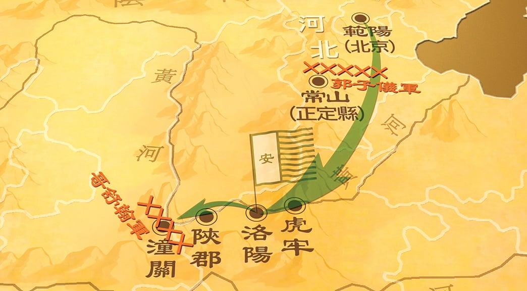 一旦郭子儀軍能從後截斷安祿山的歸路,潼關哥舒翰軍又能擋住安祿山的進攻,就能將其擊敗。