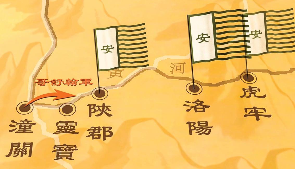 哥舒翰奉旨率兵出關,在今河南靈寶縣境內中埋伏,十八萬士兵中只有八千人生還。