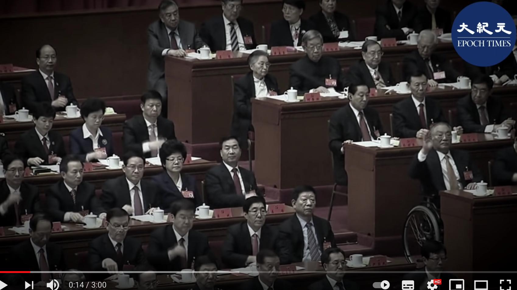 人大常委會8月在北京開會,屆時將審議與香港、澳門有關草案,或將《反外國制裁法》納入香港和澳門《基本法》附件三。圖為人大常委6月在北京舉行會議,通過《反外國制裁法》等。(香港大紀元新唐人聯合新聞頻道影片截圖)