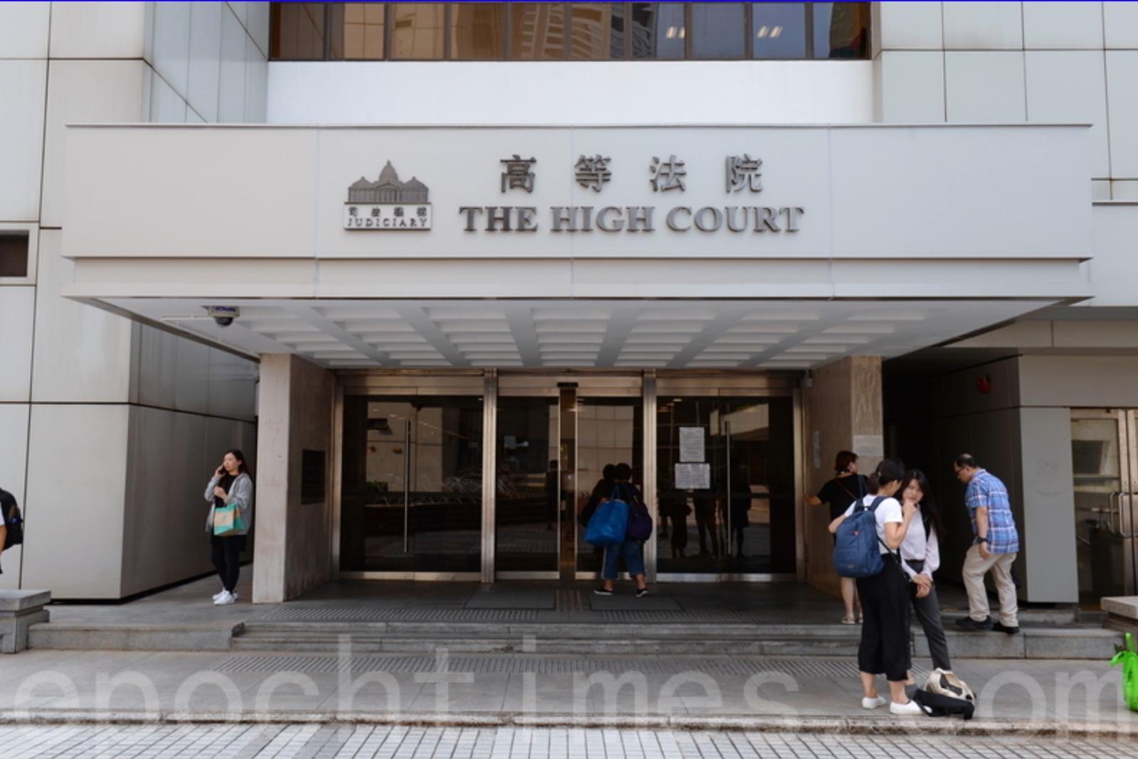 7月27日港人唐英傑因「光復香港,時代革命」口號被以「港版國安法」判刑,不少學者和民眾擔憂香港的言論自由被進一步壓縮。圖為香港高等法院。(大紀元)