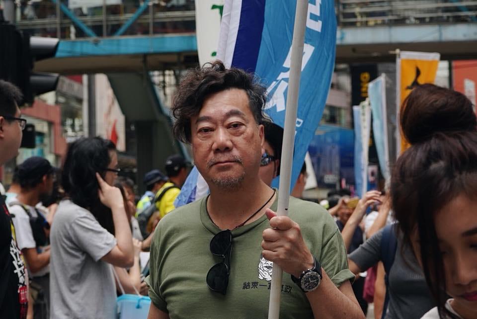 參加香港眾志遊行活動。 (受訪者提供)