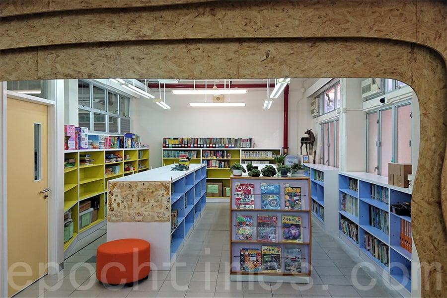 校內圖書館一隅。(鄺嘉仕提供)