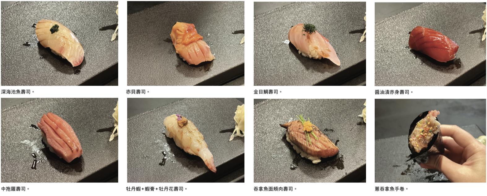 壽司方面有八款,另外有一款手卷。(Siu Shan提供)