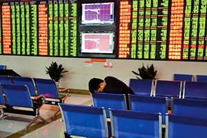 大陸A股及港股紛紛暴跌 國際投行認為A股仍未見底