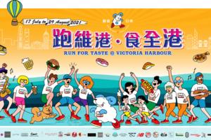 戴德梁行「跑食日常」虛擬跑步比賽現接受報名  跑步之餘更為慈善出一分力