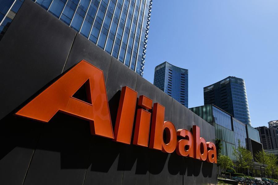 阿里巴巴最新年報顯示馬雲已不是持股人