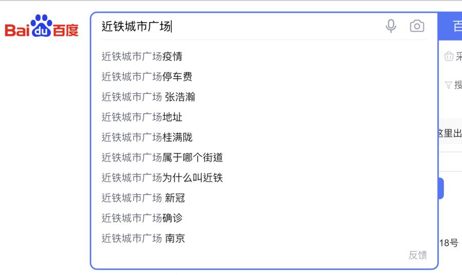 【一線採訪】上海酒店餐館因疫被封 官方噤聲