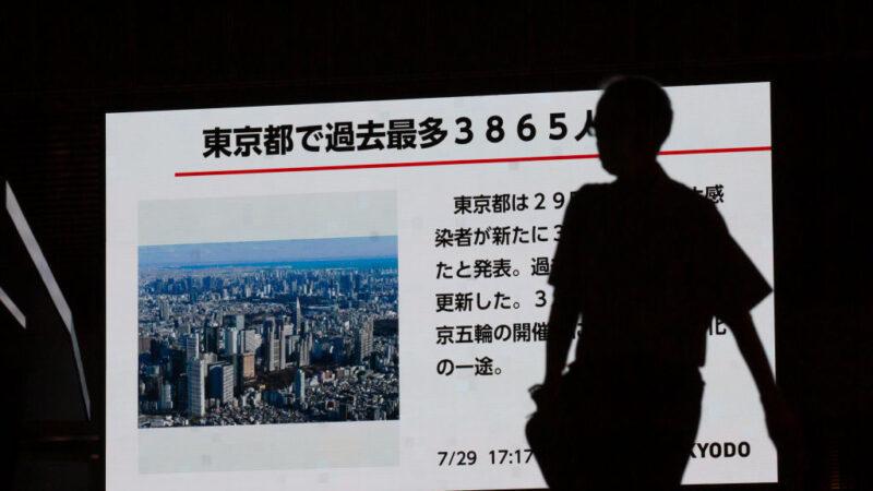 日本新增破萬病例 東京3865例連3天創新高