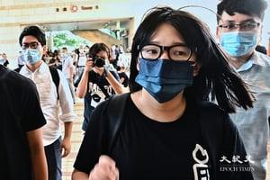 被控煽惑他人參與未經批准集結 鄒幸彤不認罪 案件10月開審