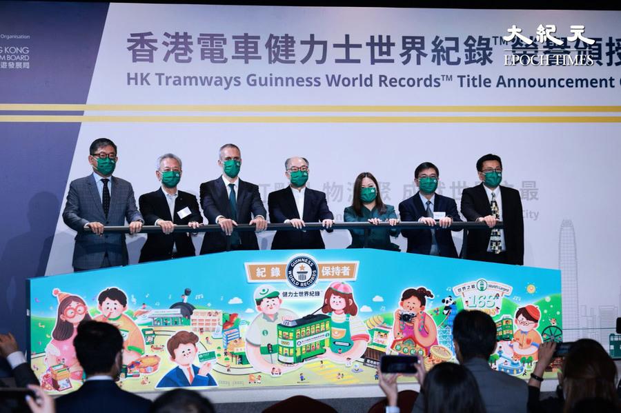 香港電車獲健力士世界紀錄認證「最大服務中雙層電車車隊」擬辦免費搭車周慶東奧佳績