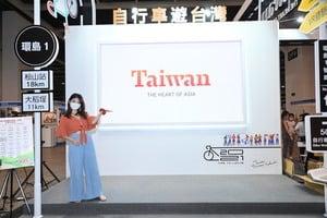 香港旅遊展台灣館推5大打卡位 供市民重拾「遊台灣」體驗