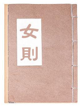 千古賢名半緣書——憶長孫(四)