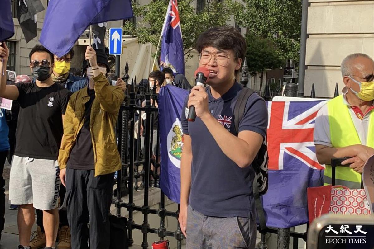 鄭文傑表示唐英傑案後香港建基於普通法百年的法治概念已完全消失。圖為鄭文傑於今年7月1日參加英國集會。(宵龍/大紀元)
