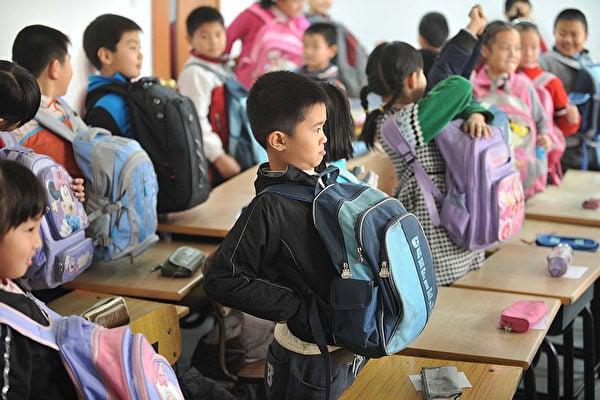 中共開鍘教育培訓業 網民:讀書人的奇恥大辱