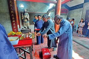 秋分祭祖  陶氏延續700年傳統