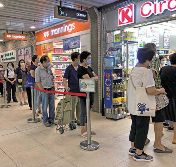 消費券發放首日 零售業生意大增