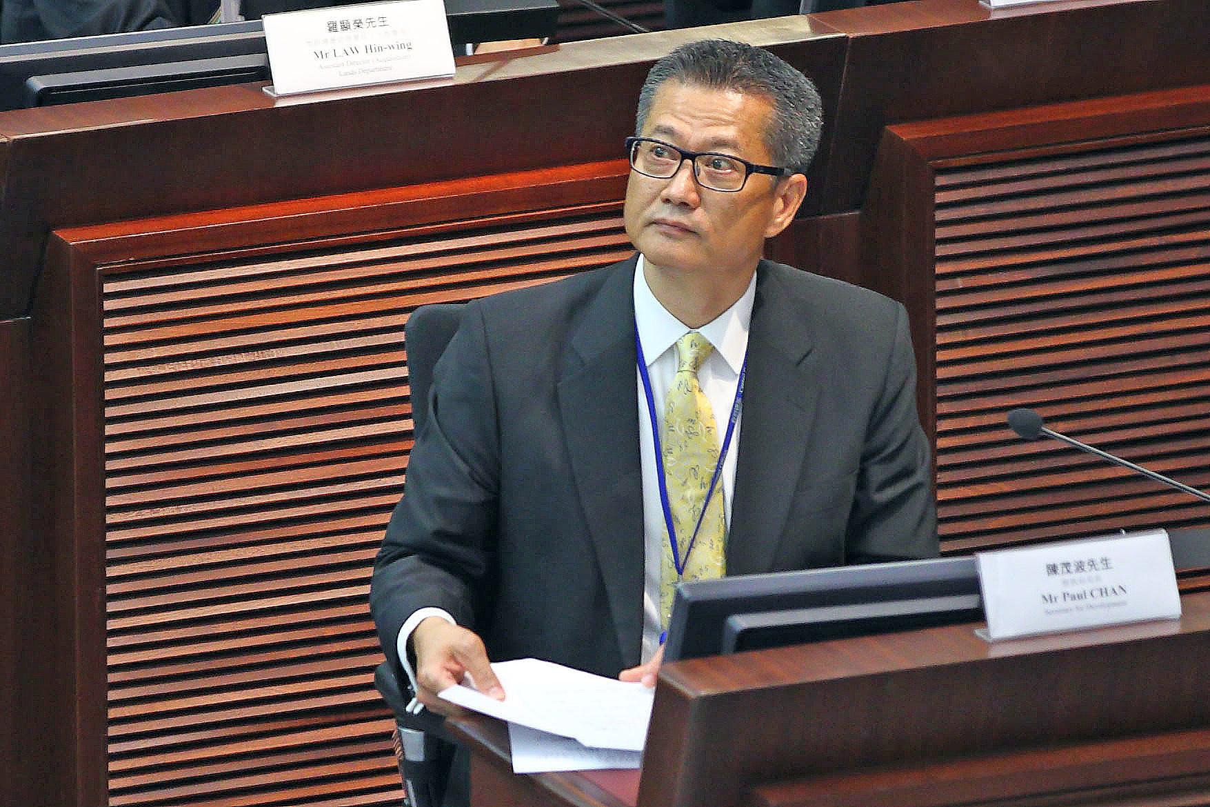 發展局局長陳茂波亦出現在「巴哈馬文件」之中,有關文件公佈他曾持有一間在當地註冊的離岸公司,同時亦披露公司架構。(大紀元資料圖片)