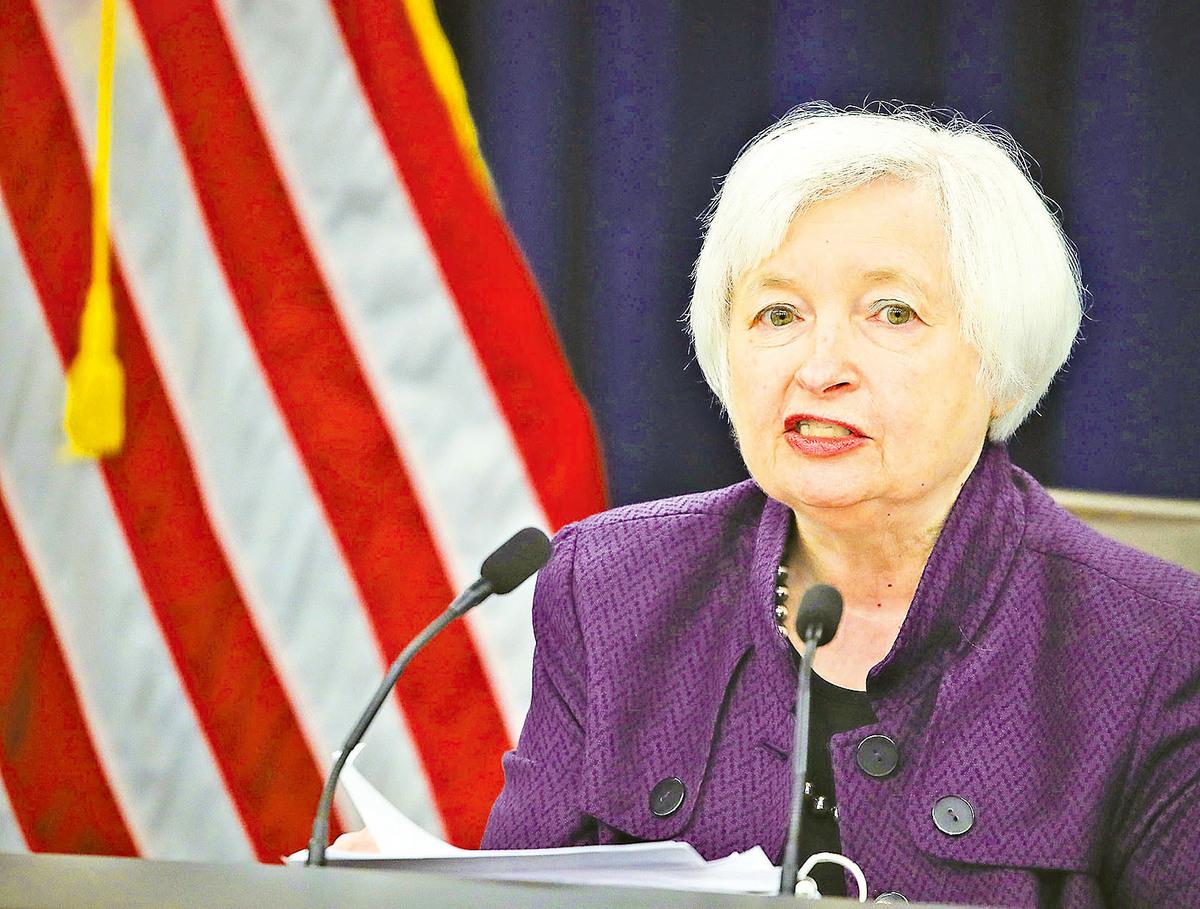 2016年9月21日,美聯儲主席耶倫在FOMC議息會議上宣佈保持利率不變,這意味著美國今年可能僅加息一次。(Getty Images)